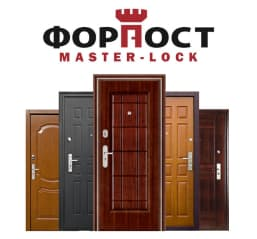 Дверные замки Форпост