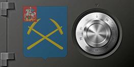 Вскрытие сейфов Подольск